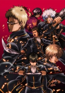 Гинтама: Лучшее из «Гинтамы» на Theater 2D / Gintama: Yorinuki Gintama-san on Theater 2D