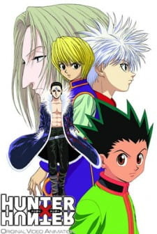 Охотник х Охотник OVA / Hunter x Hunter: Yorkshin City Kanketsu-hen