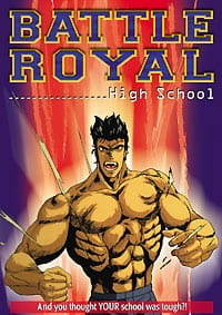 Школа генерального сражения / Battle Royal High School