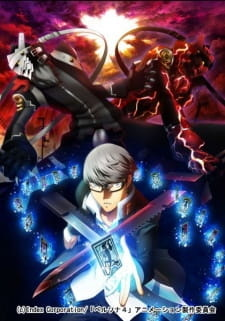 Персона 4: Фактор надежды / Persona 4 the Animation: The Factor of Hope